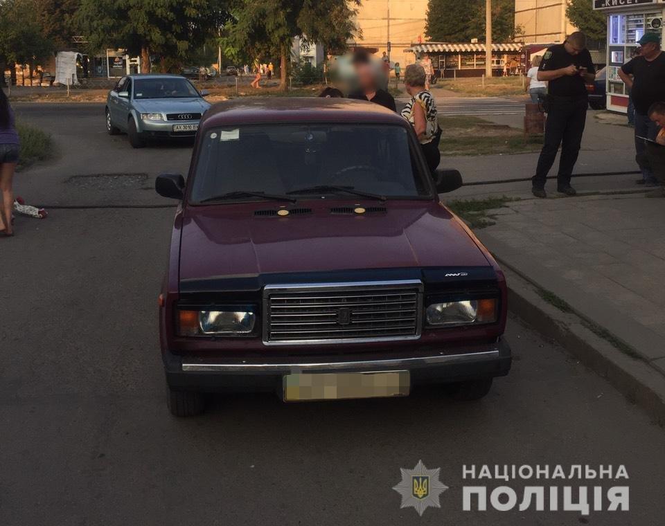 В Харькове от удара кабелем пострадала 6-летняя девочка, - ФОТО, фото-1