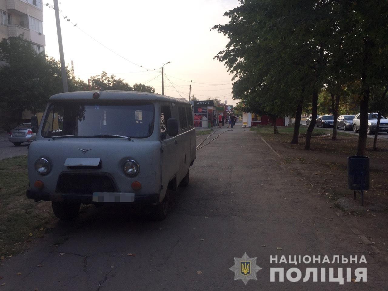 В Харькове от удара кабелем пострадала 6-летняя девочка, - ФОТО, фото-2