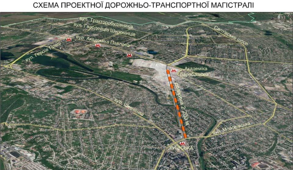 В мэрии планируют построить новую дорогу, которая соединит Салтовку с центром Харькова, - ФОТО, фото-3