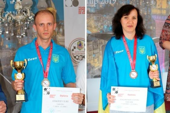 Харьковчанин стал чемпионом Европы по шашкам, - ФОТО, фото-1