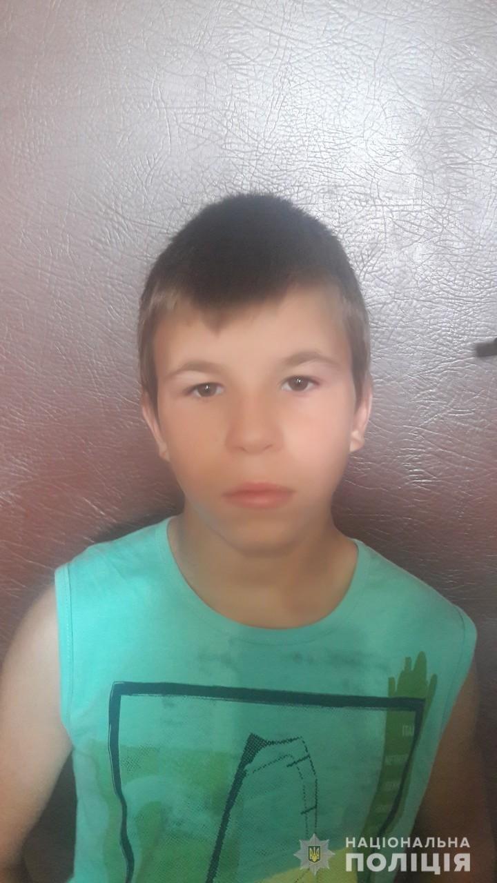 Ушел из дома и не вернулся: на Харьковщине пропал подросток, - ФОТО, фото-1