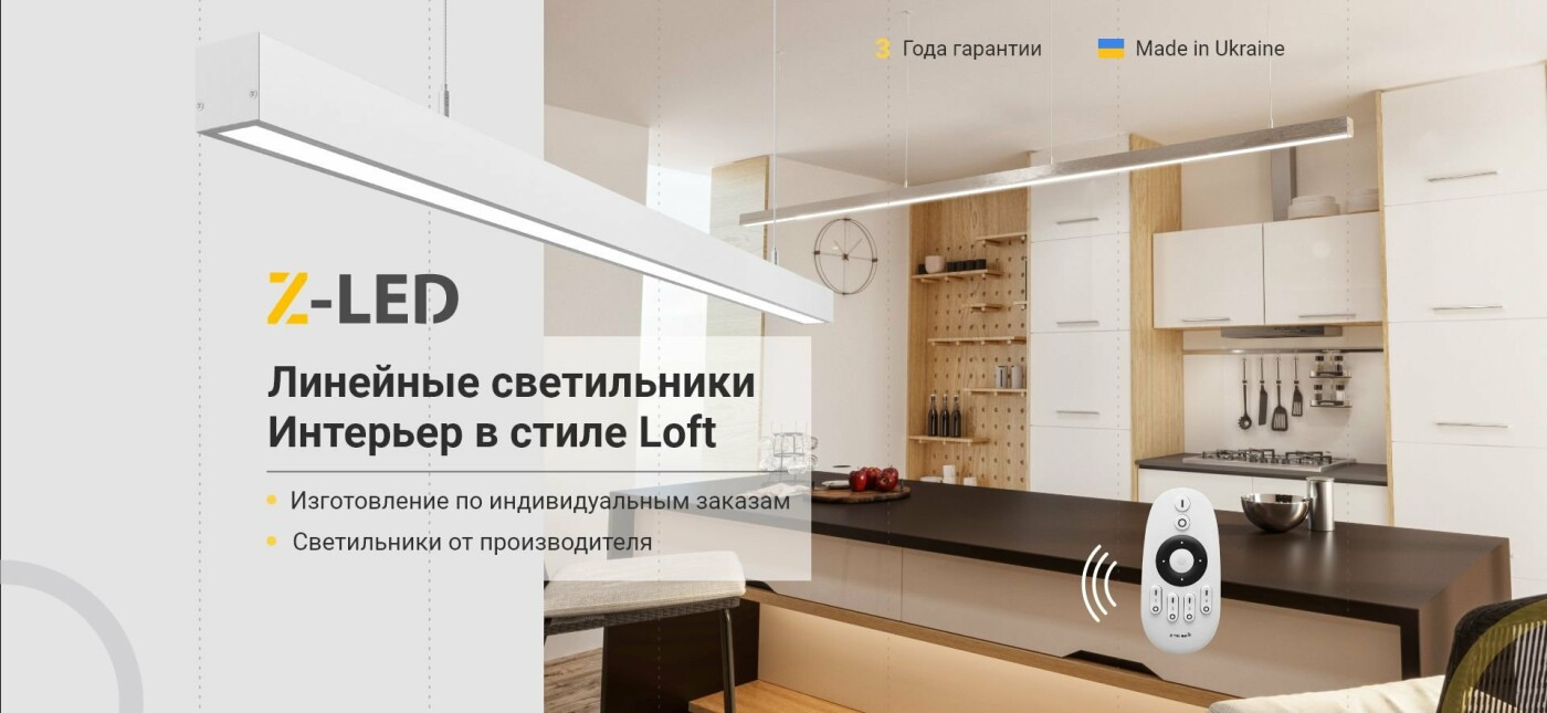 Все для ремонта и благоустройства дома, советы от компаний в Харькове, фото-29