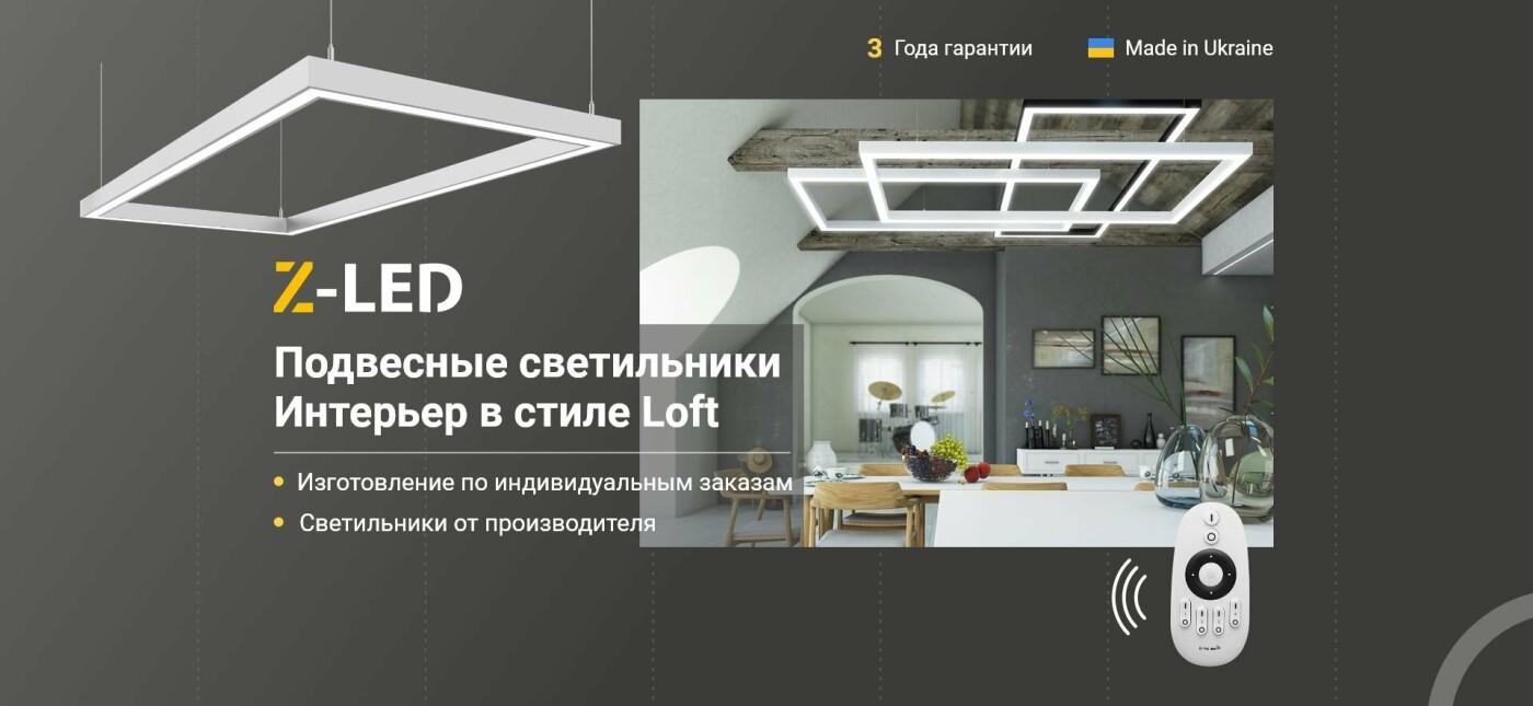 Все для ремонта и благоустройства дома, советы от компаний в Харькове, фото-30