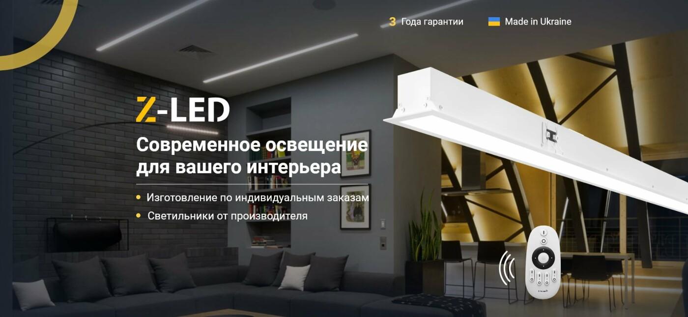 Все для ремонта и благоустройства дома, советы от компаний в Харькове, фото-31