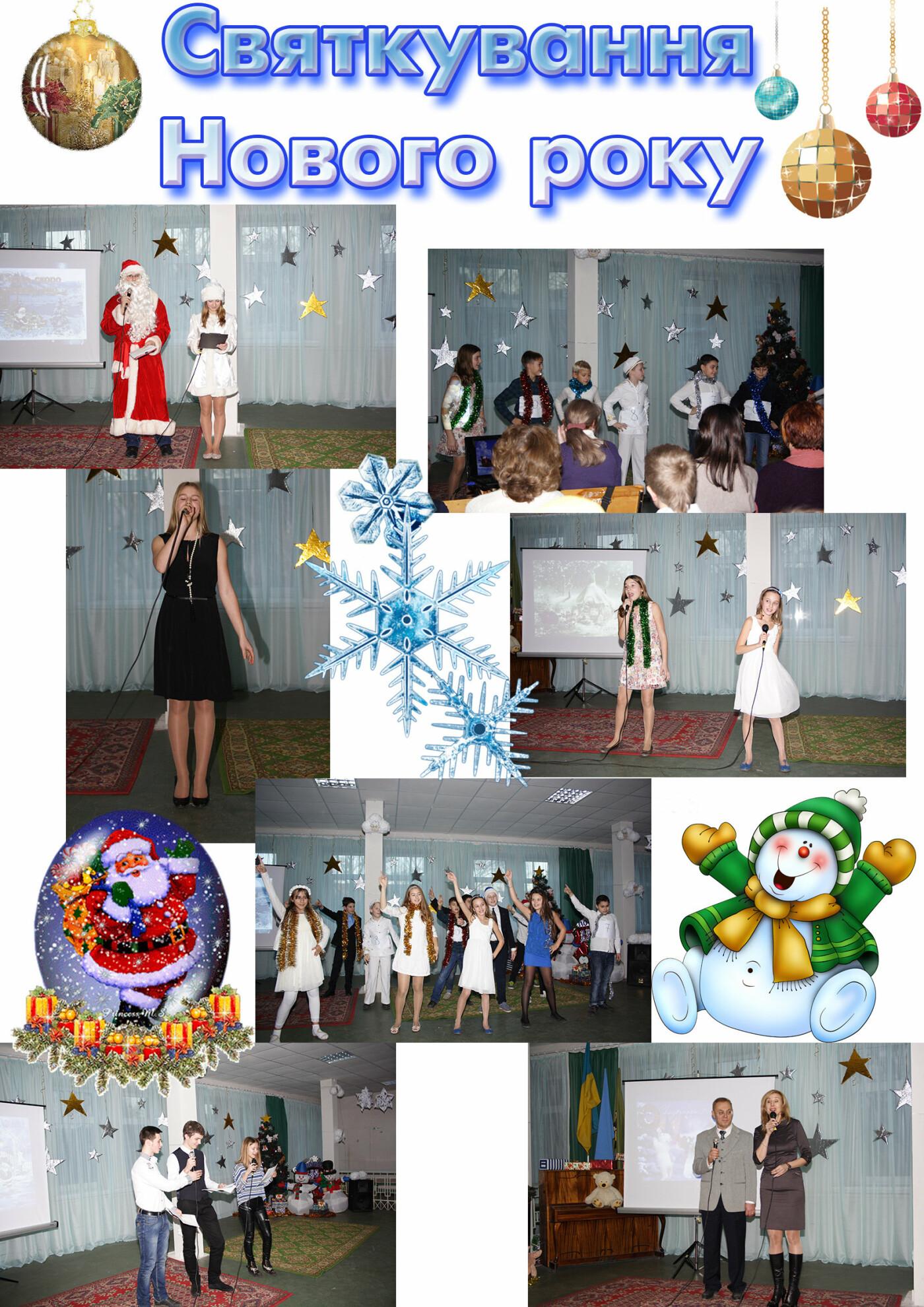 Частные детские сады в Харькове и частные школы в Харькове, фото-58