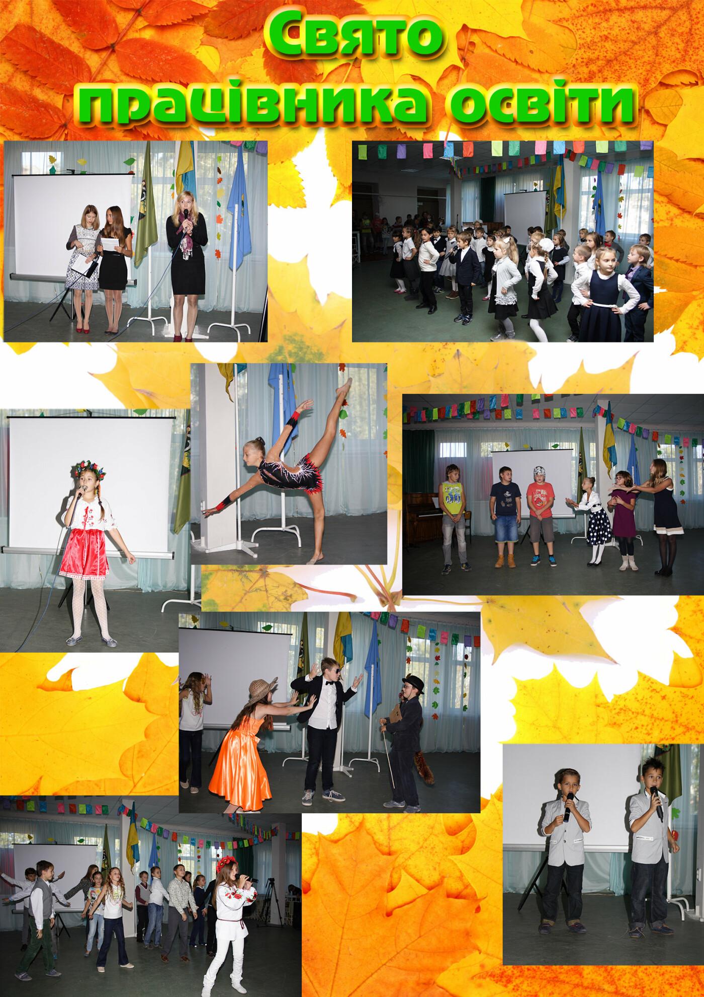 Частные детские сады в Харькове и частные школы в Харькове, фото-56