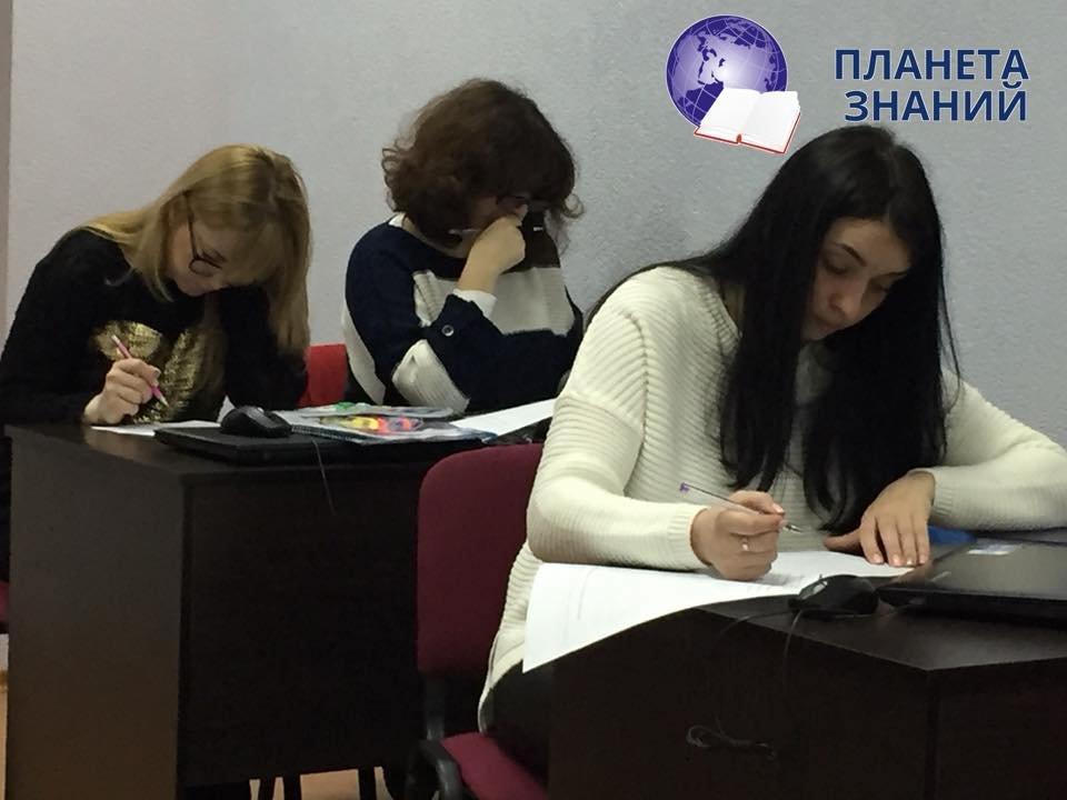 На какие курсы пойти учиться в Харькове , фото-36