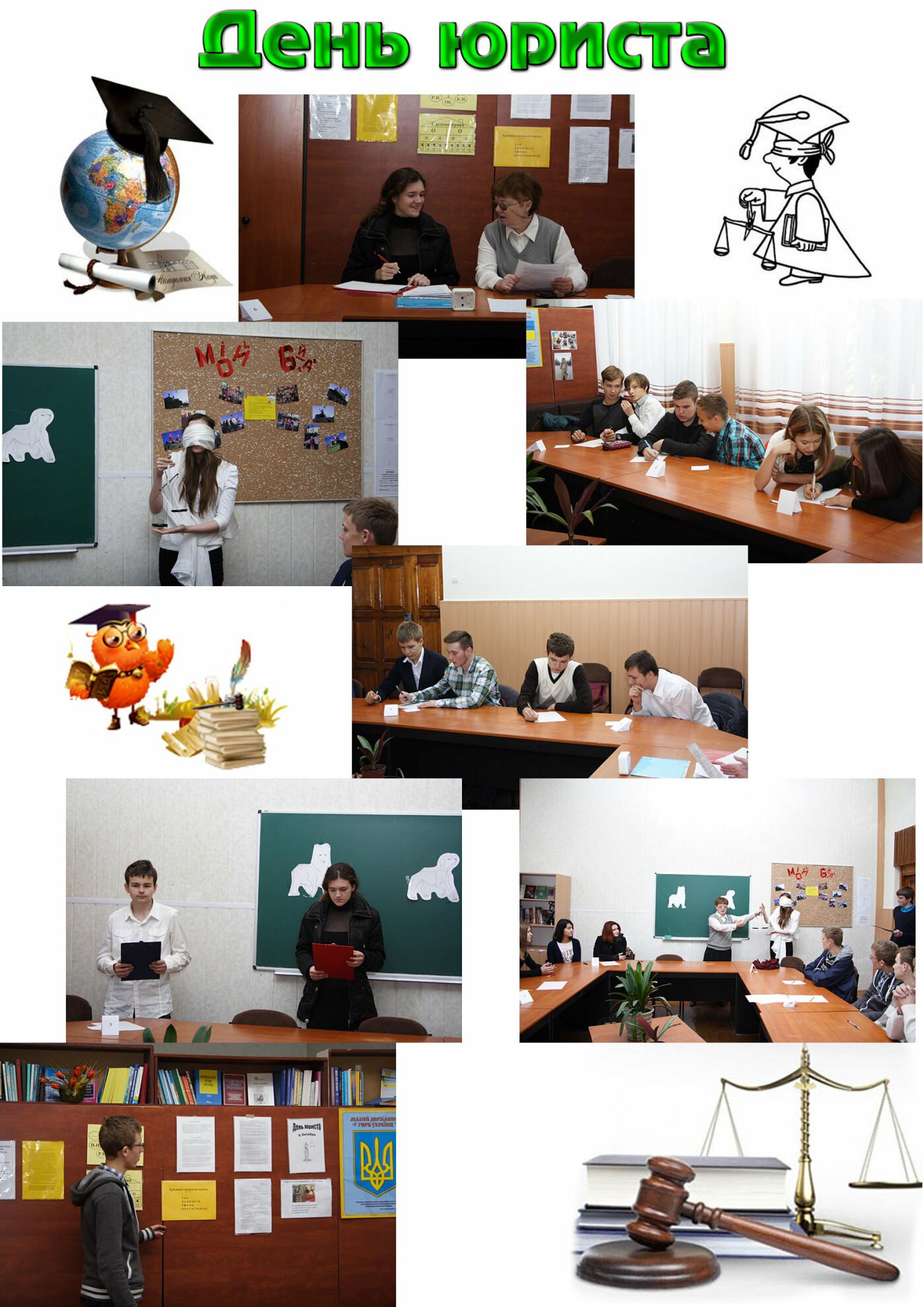 Частные детские сады в Харькове и частные школы в Харькове, фото-55
