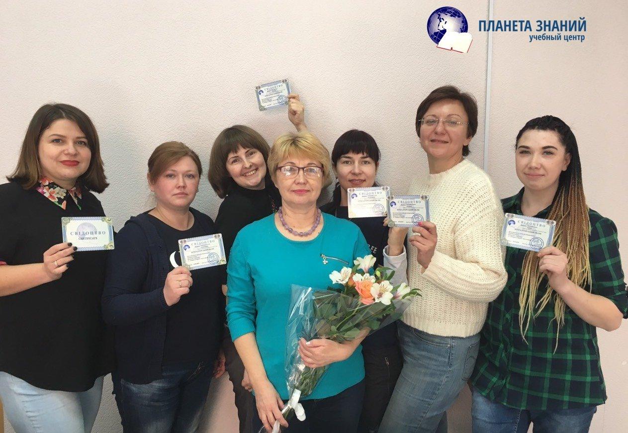 На какие курсы пойти учиться в Харькове , фото-34