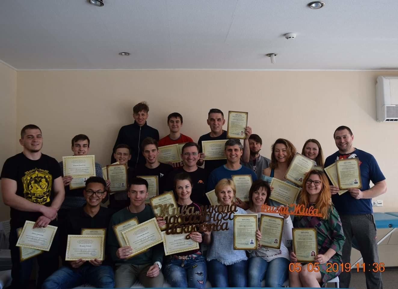 На какие курсы пойти учиться в Харькове , фото-98