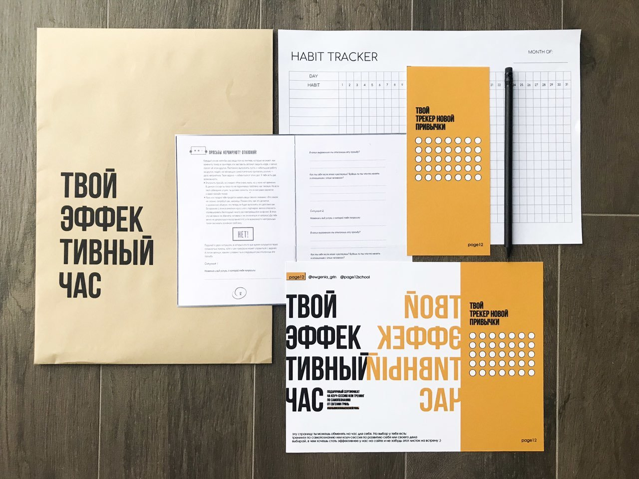 На какие курсы пойти учиться в Харькове , фото-206