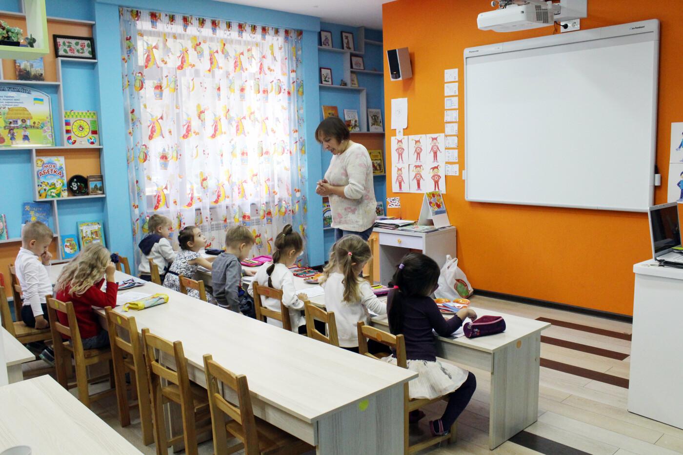 Частные детские сады в Харькове и частные школы в Харькове, фото-83