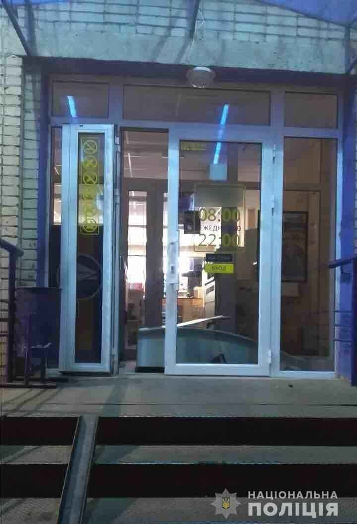 В Харькове неизвестные повредили терминал и украли деньги, - ФОТО, фото-1