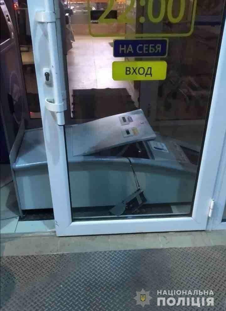 В Харькове неизвестные повредили терминал и украли деньги, - ФОТО, фото-2