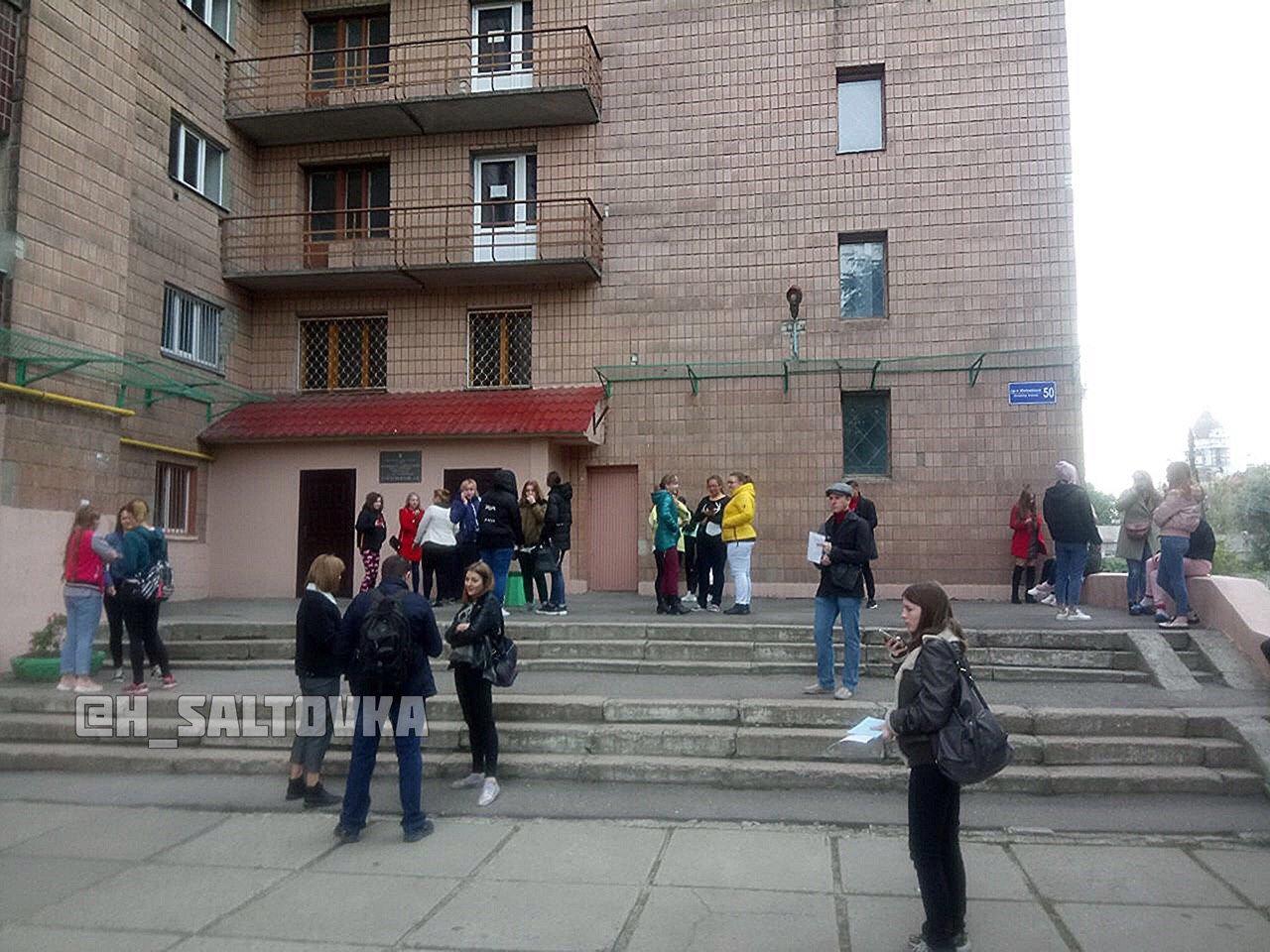 В Харькове ищут взрывчатку в одном из студенческих общежитий , фото-1