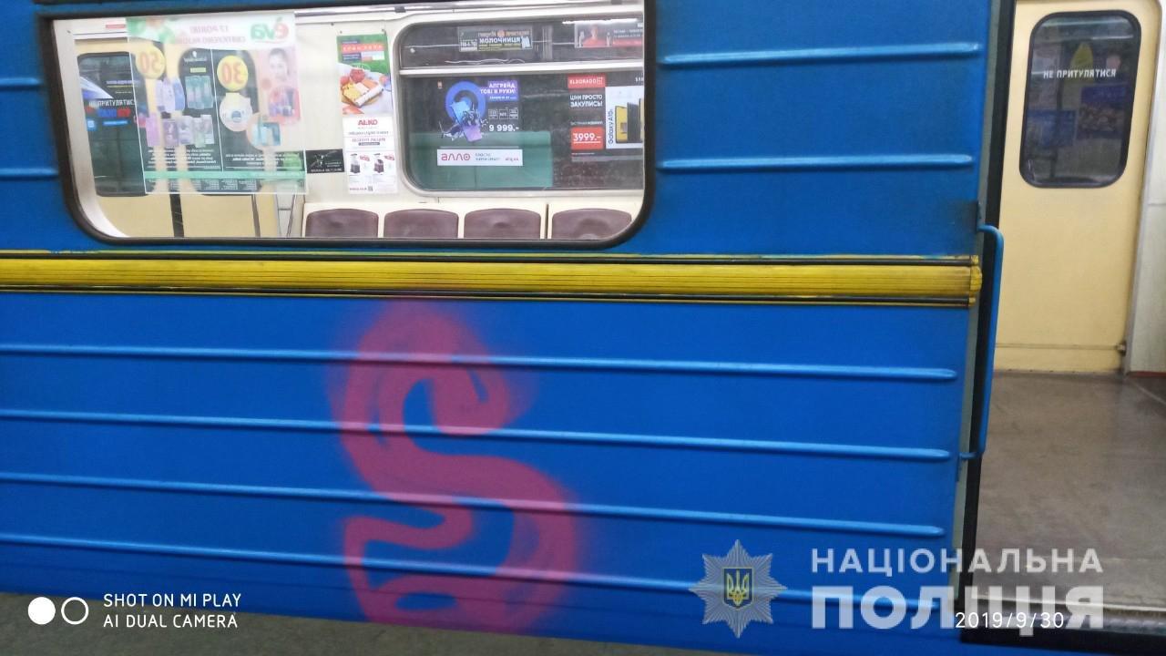 В Харькове иностранец разрисовал вагоны метро, - ФОТО, фото-1
