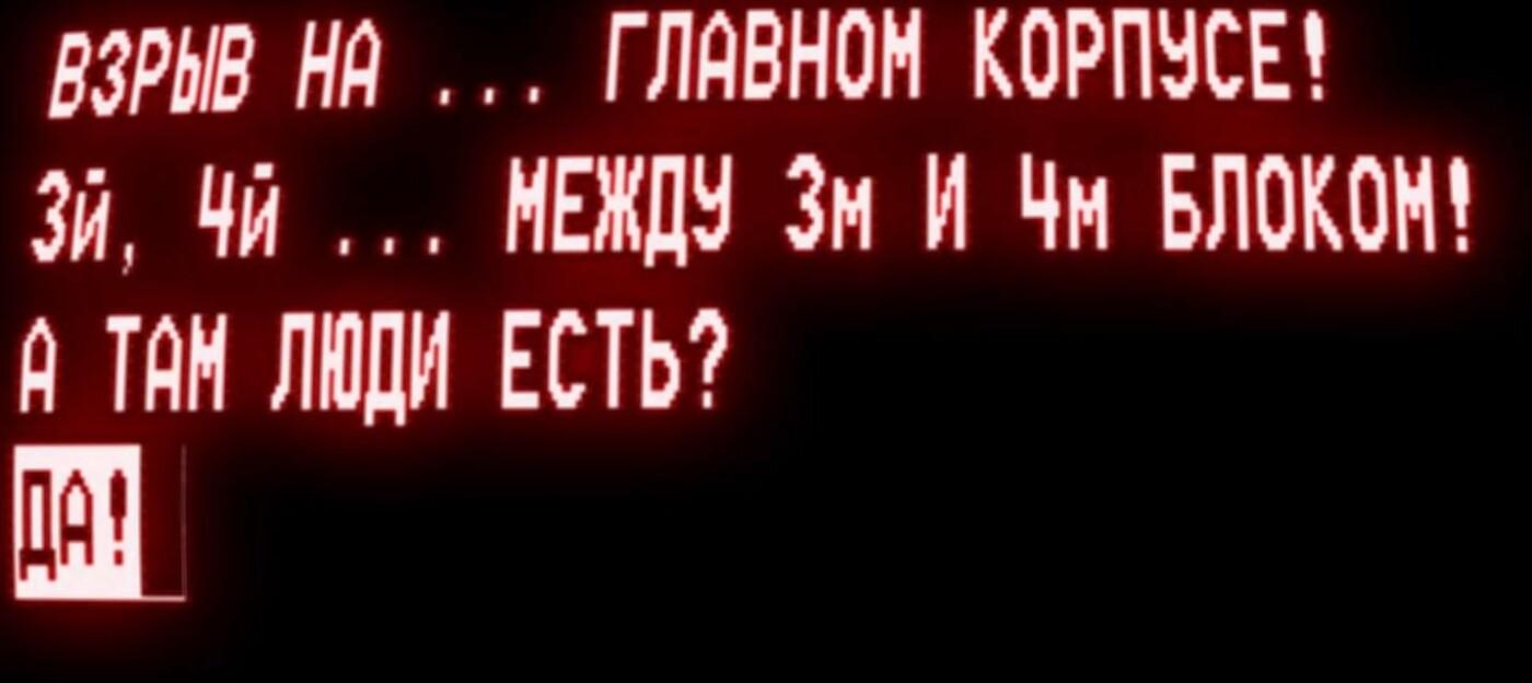 """""""30 секунд сериала Чернобыль - моя работа"""": как компания """"НВО"""" украла видео украинского режиссера, - ФОТО, фото-1"""