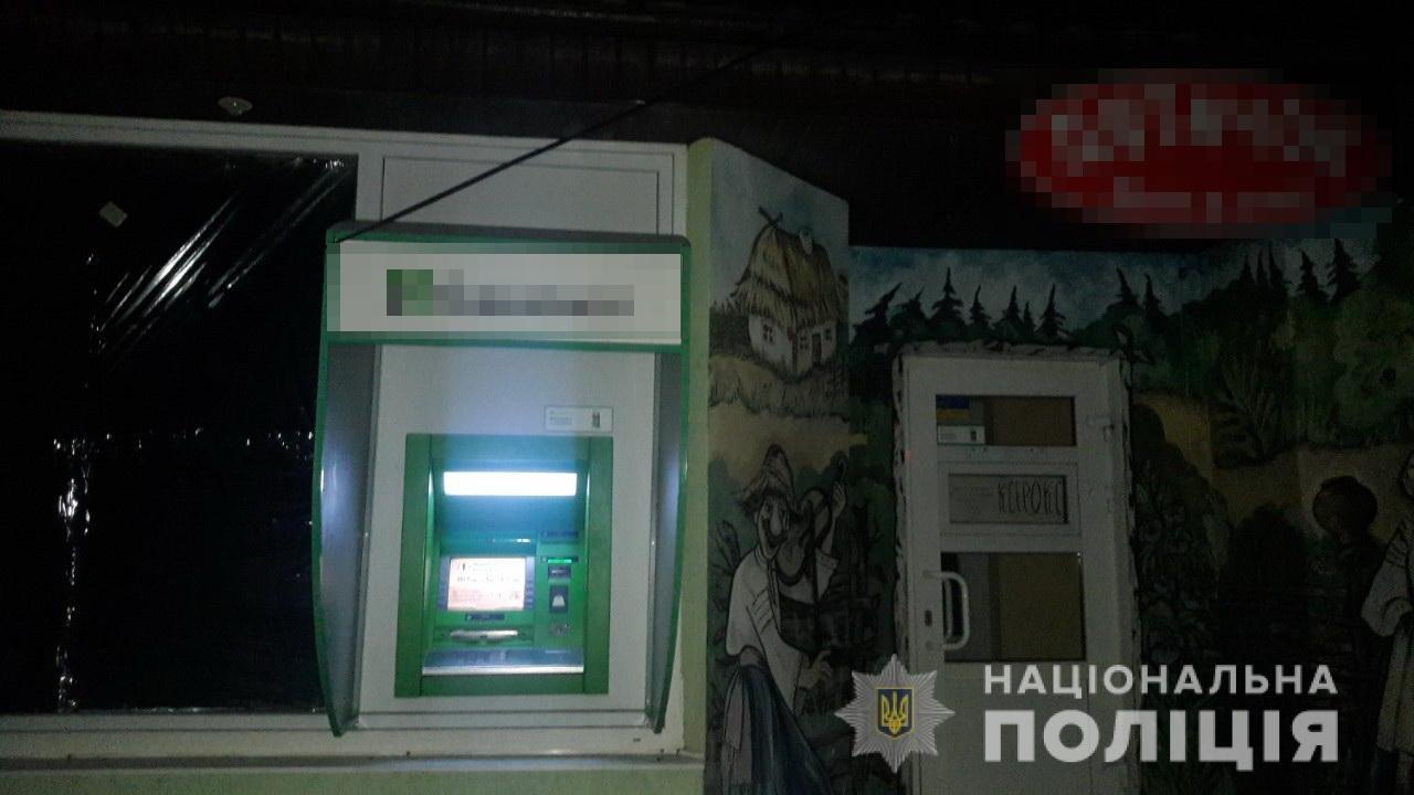 Ночью в Харькове неизвестные пытались повредить банкомат, - ФОТО, фото-1