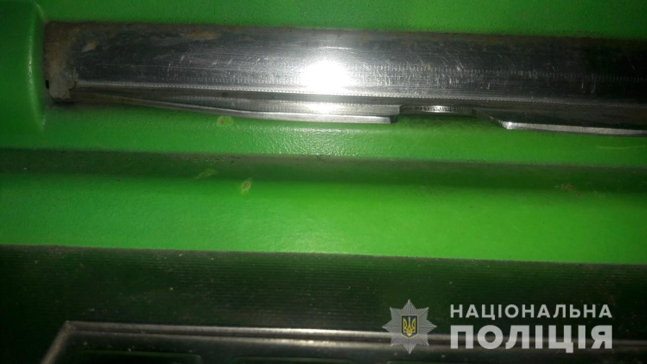 Ночью в Харькове неизвестные пытались повредить банкомат, - ФОТО, фото-2