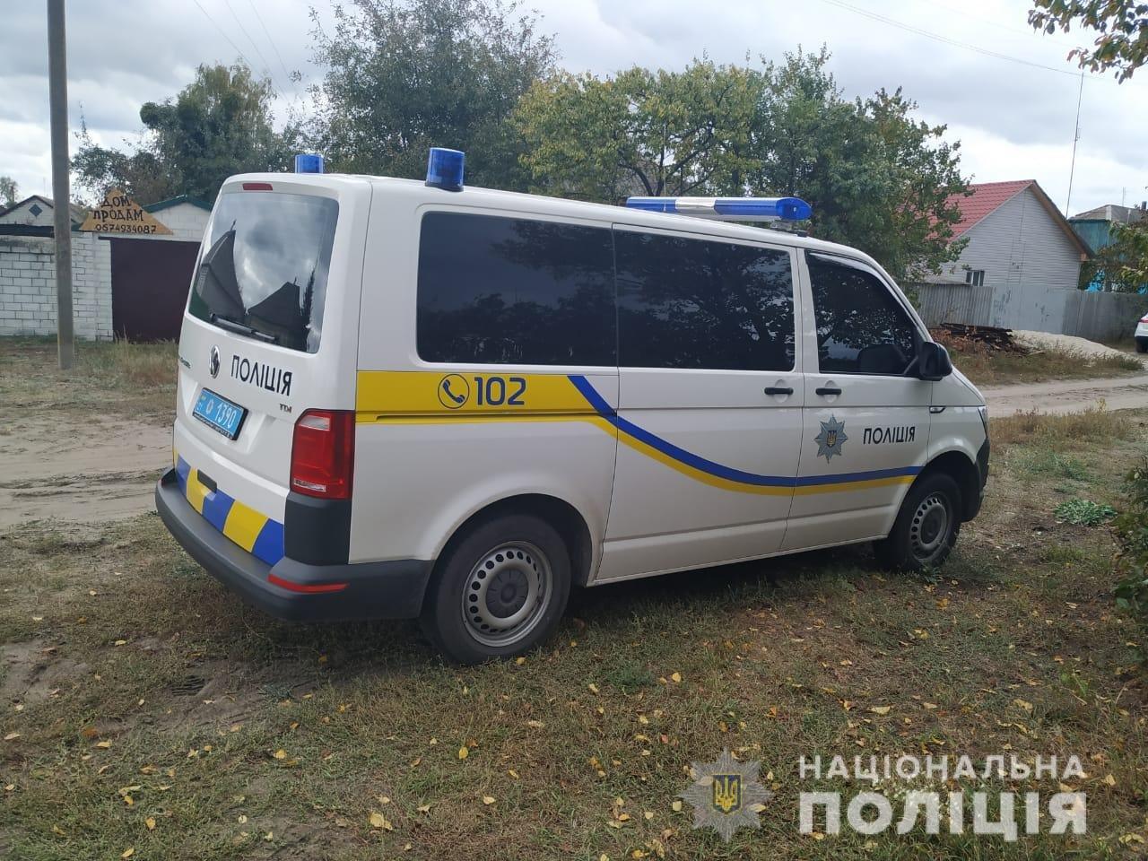 Под Харьковом мужчина забил насмерть своего собутыльника, - ФОТО, фото-1