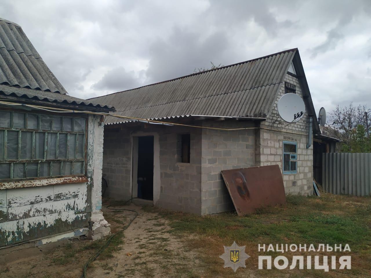Под Харьковом мужчина забил насмерть своего собутыльника, - ФОТО, фото-4