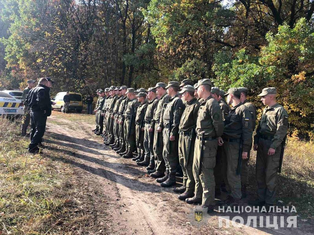 Под Харьковом военные и полицейские разыскивают пропавшего пенсионера, - ФОТО, фото-2