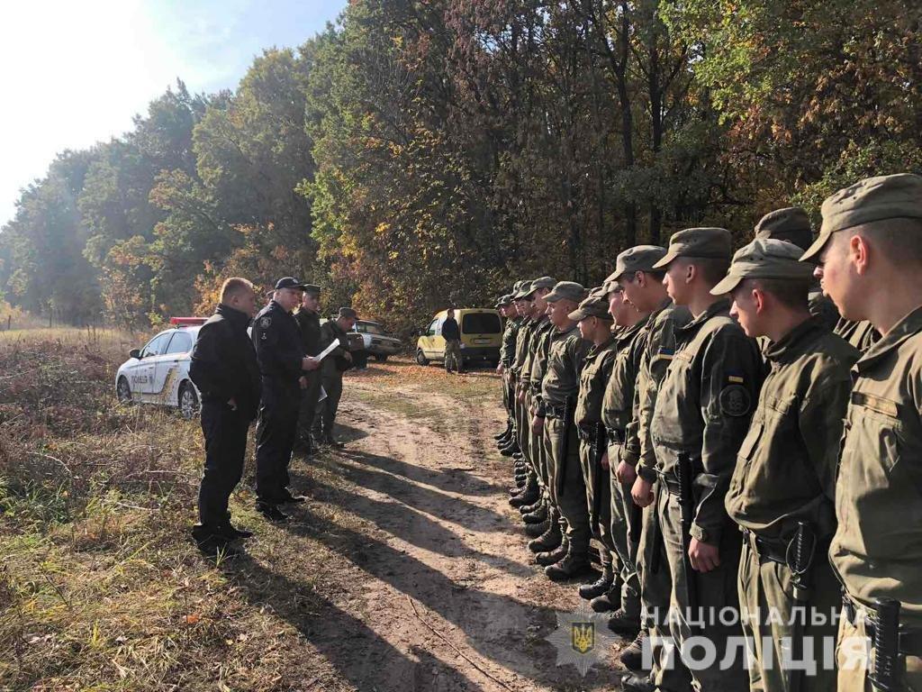 Под Харьковом военные и полицейские разыскивают пропавшего пенсионера, - ФОТО, фото-3