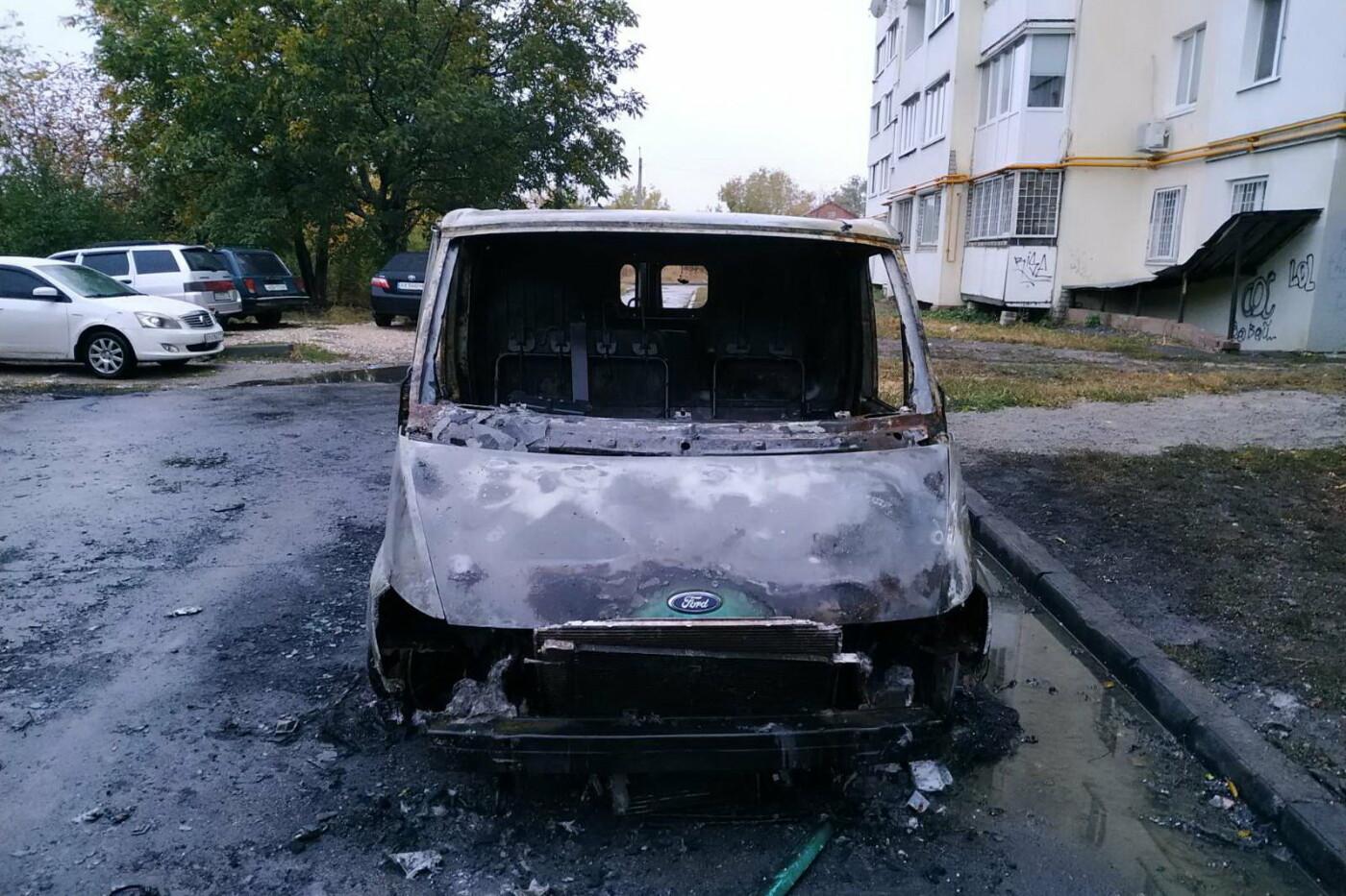 """Ночью возле харьковской """"многоэтажки"""" сгорел микроавтобус, - ФОТО, фото-3"""