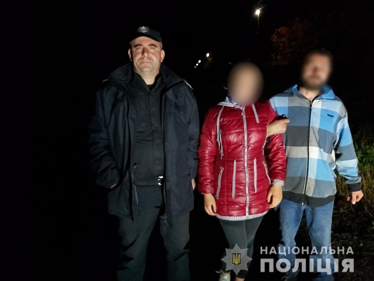 На Харьковщине полицейские разыскали девочку, которая сбежала от бабушки, - ФОТО, фото-1