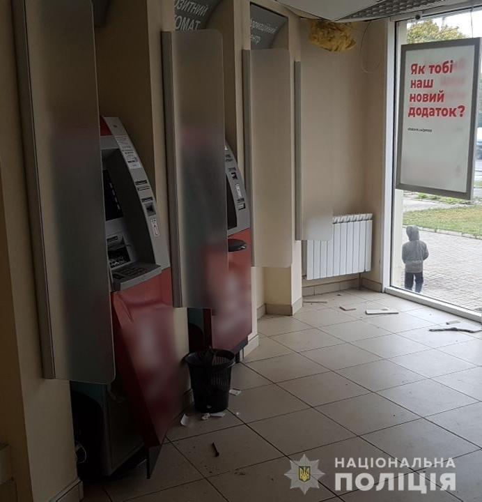 На ХТЗ неизвестные повредили купюроприемник в банкомате, - ФОТО, фото-2