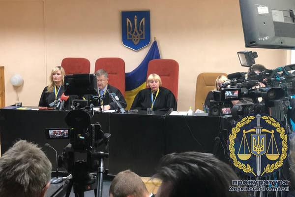 Взрыв в харьковском пабе «Стена»: пособница в организации теракта получила срок, - ФОТО, фото-2