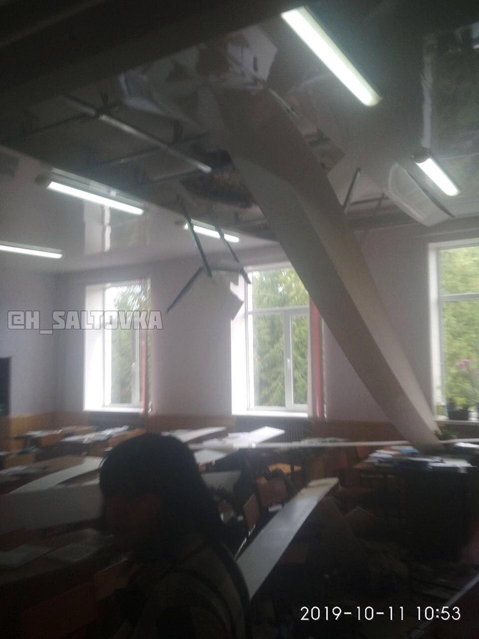 В харьковской школе обвалился потолок в учебном кабинете, - ФОТО, фото-1