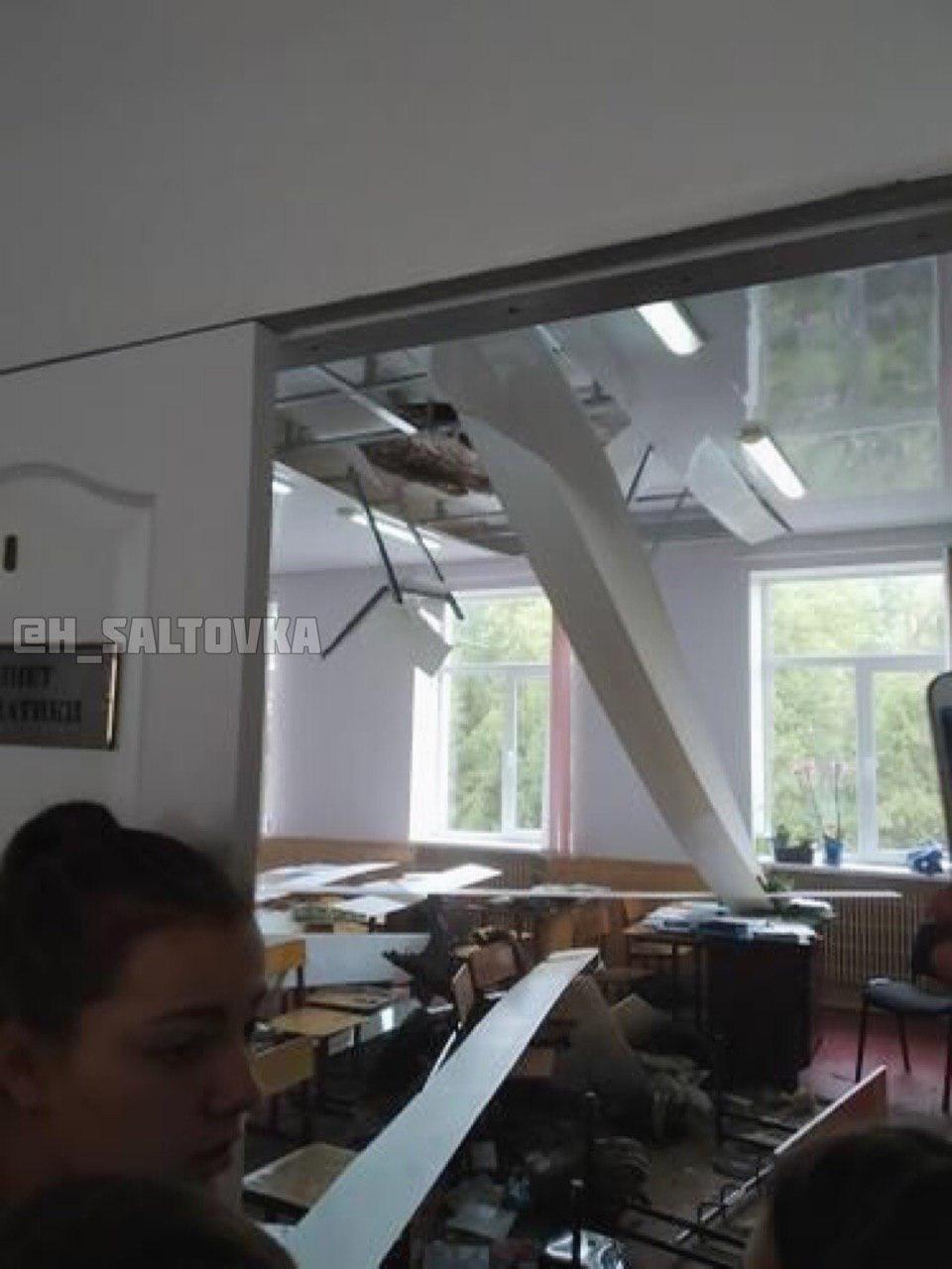 В харьковской школе обвалился потолок в учебном кабинете, - ФОТО, фото-2