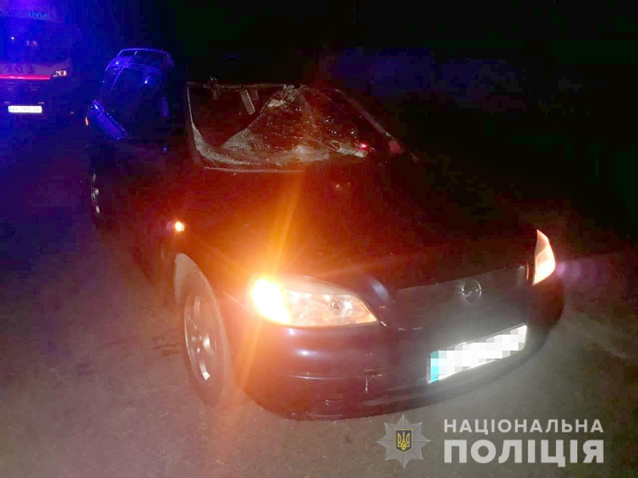На Харьковщине во время ДТП погибли три человека, - ФОТО, фото-1