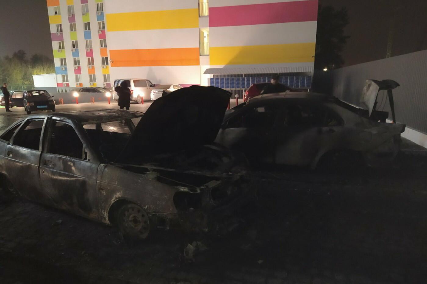В Харькове во дворе жилого дома подожгли автомобили «ВАЗ» и «Honda», - ФОТО, ВИДЕО, фото-2