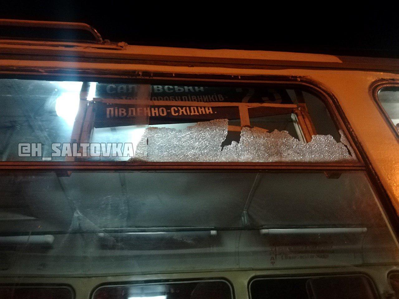 На Тракторостроителей неизвестные обстреляли трамвай, - ФОТО, фото-2