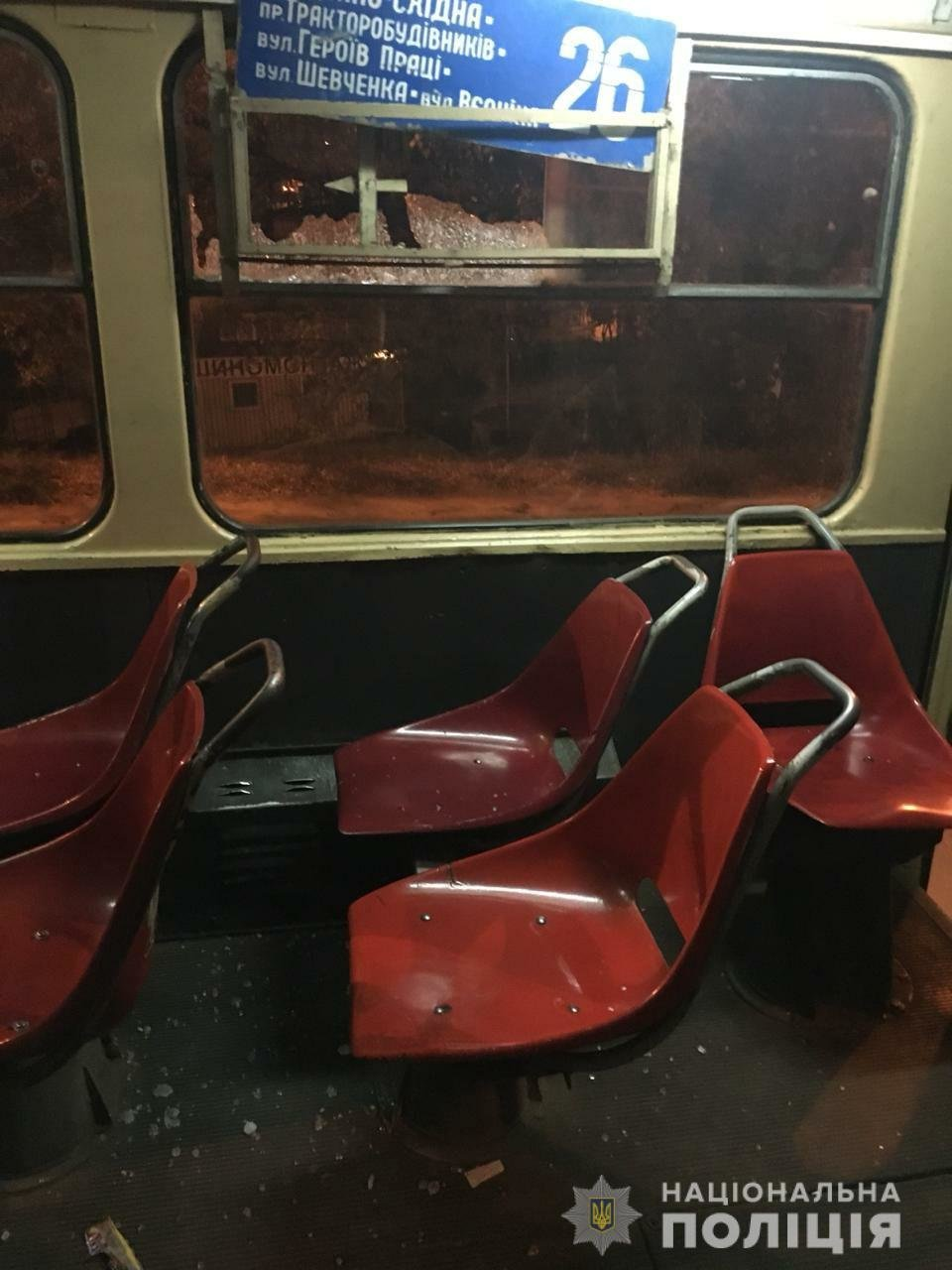Харьковская полиция расследует обстрел трамвая на Салтовке, - ФОТО, фото-1