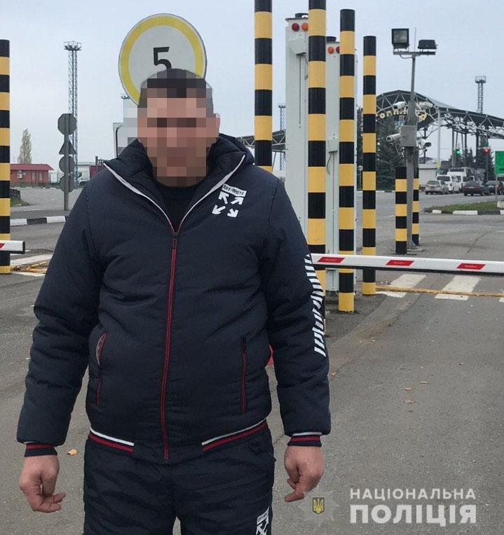 Харьковские полицейские депортировали убийцу в РФ, - ФОТО, фото-1