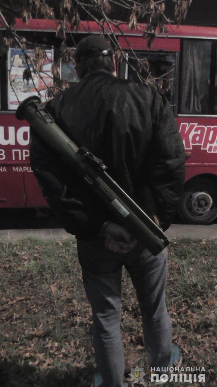 В полиции рассказали о задержании мужчины с гранатометом на Салтовке, - ФОТО, фото-1