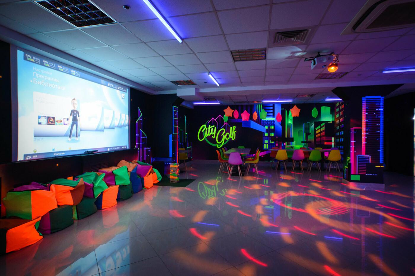 Где отметить день рождения в Харькове?, фото-22