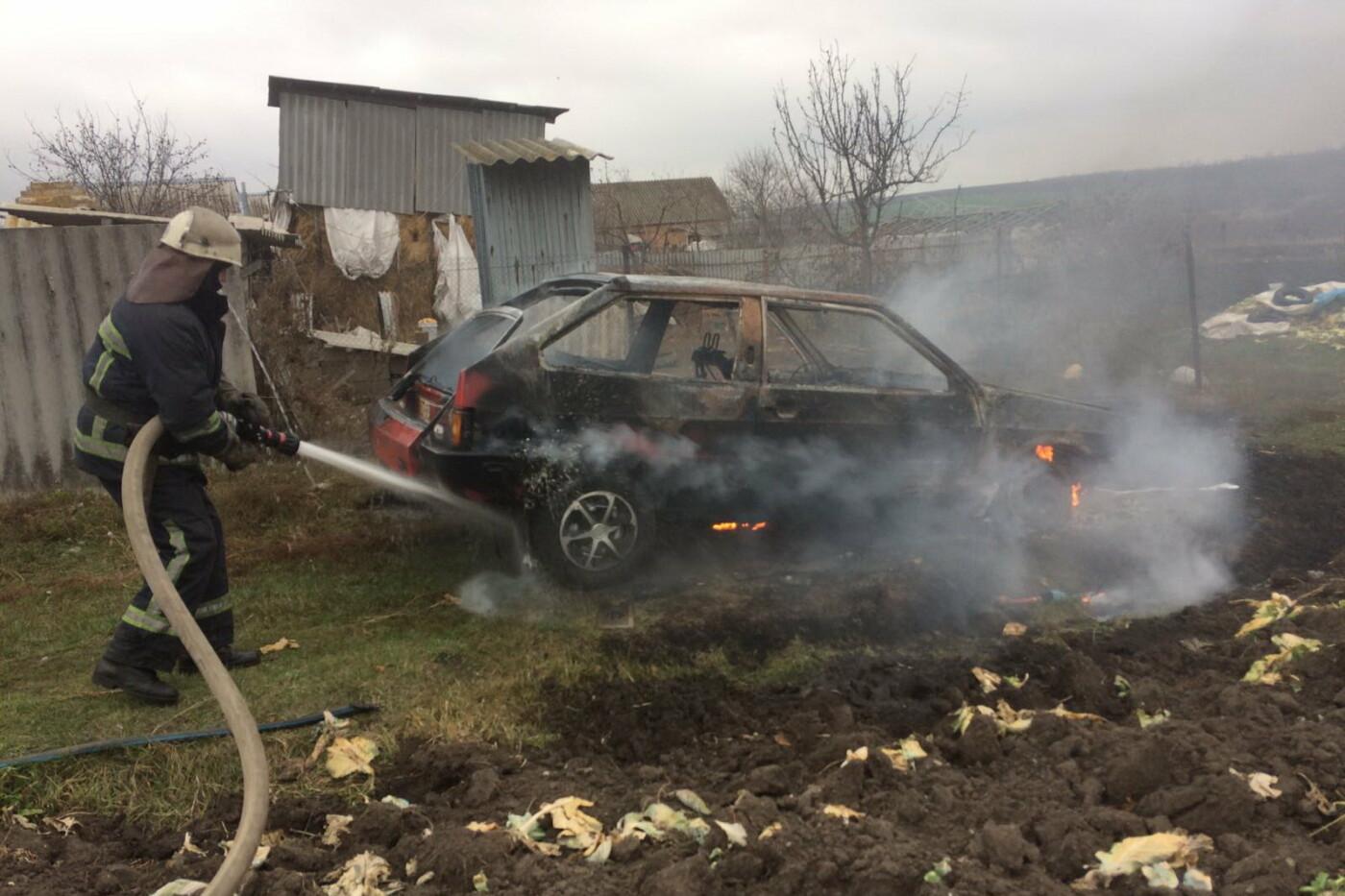 На Харківщині загорівся легковий автомобіль під час руху, - ФОТО, фото-1