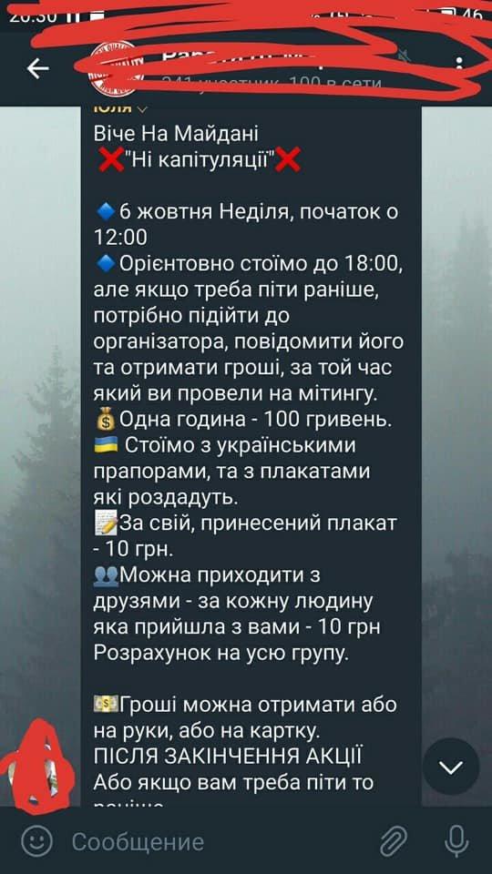 Победа или поражение. Почему Зеленский решил отвести войска на Донбассе, - ФОТО, ВИДЕО, фото-6