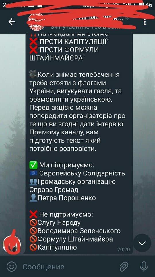 Победа или поражение. Почему Зеленский решил отвести войска на Донбассе, - ФОТО, ВИДЕО, фото-7