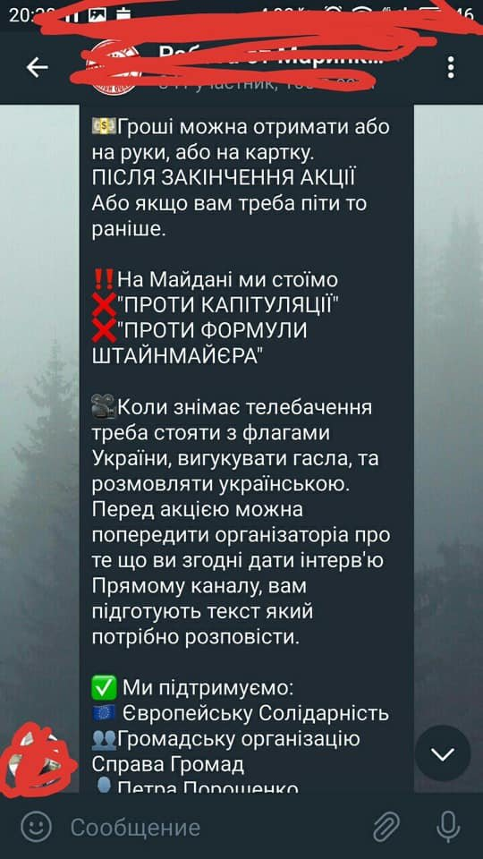Победа или поражение. Почему Зеленский решил отвести войска на Донбассе, - ФОТО, ВИДЕО, фото-8