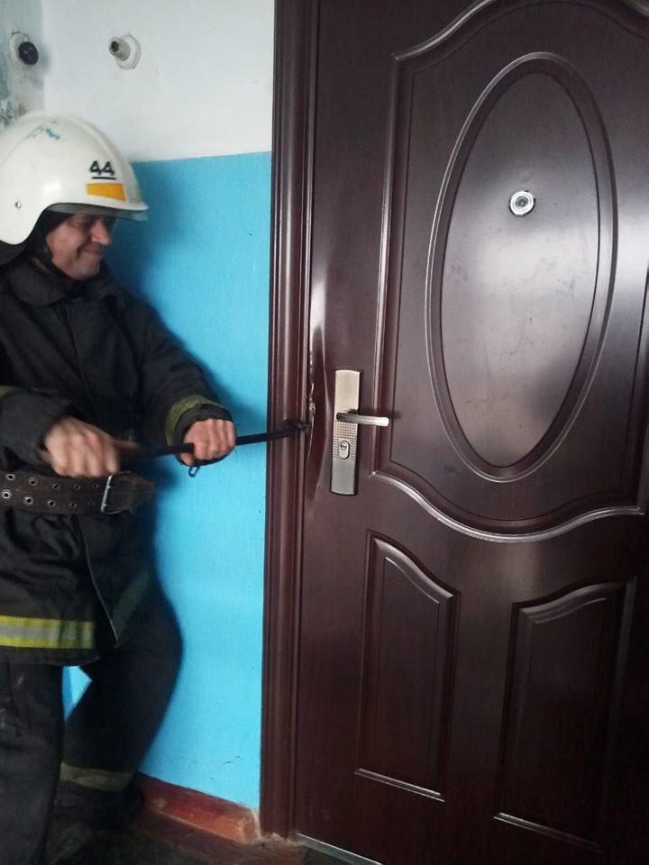 фото: Купянский РО ГУ ГСЧС в Харьковской области