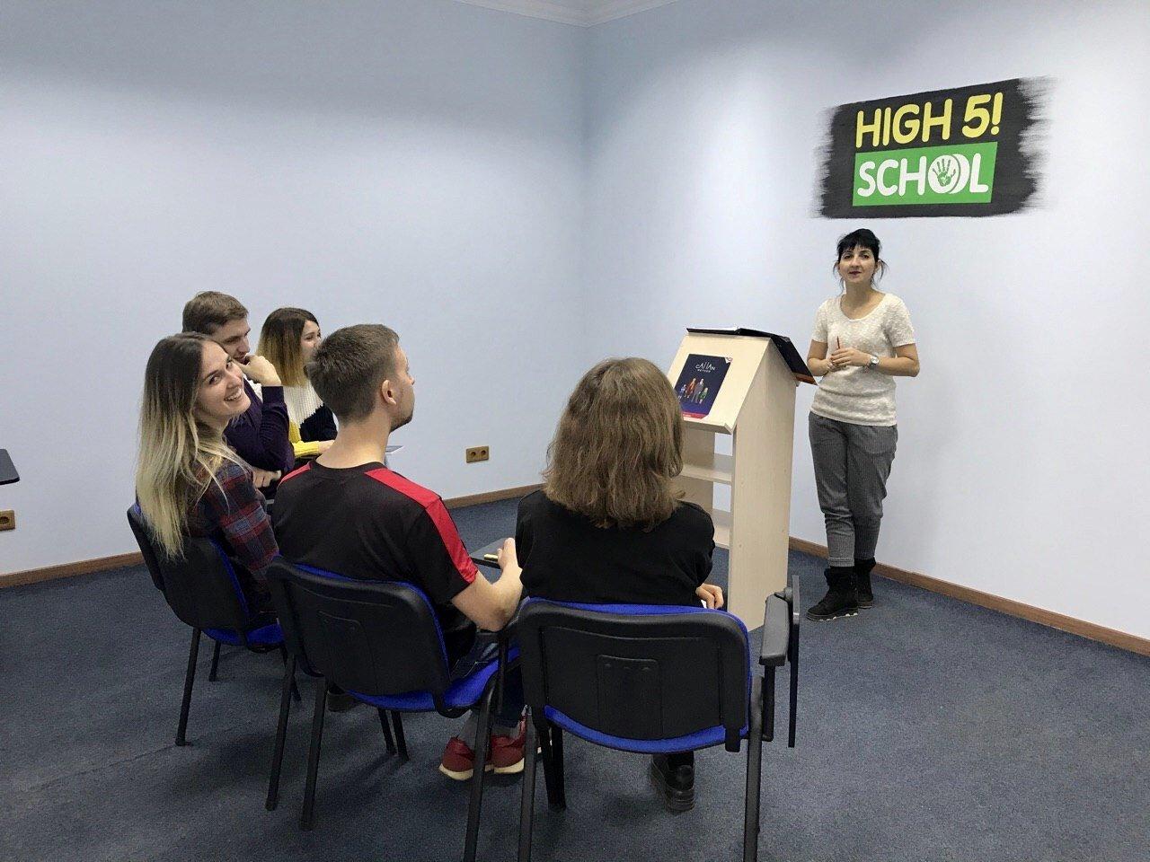 На какие курсы пойти учиться в Харькове , фото-183