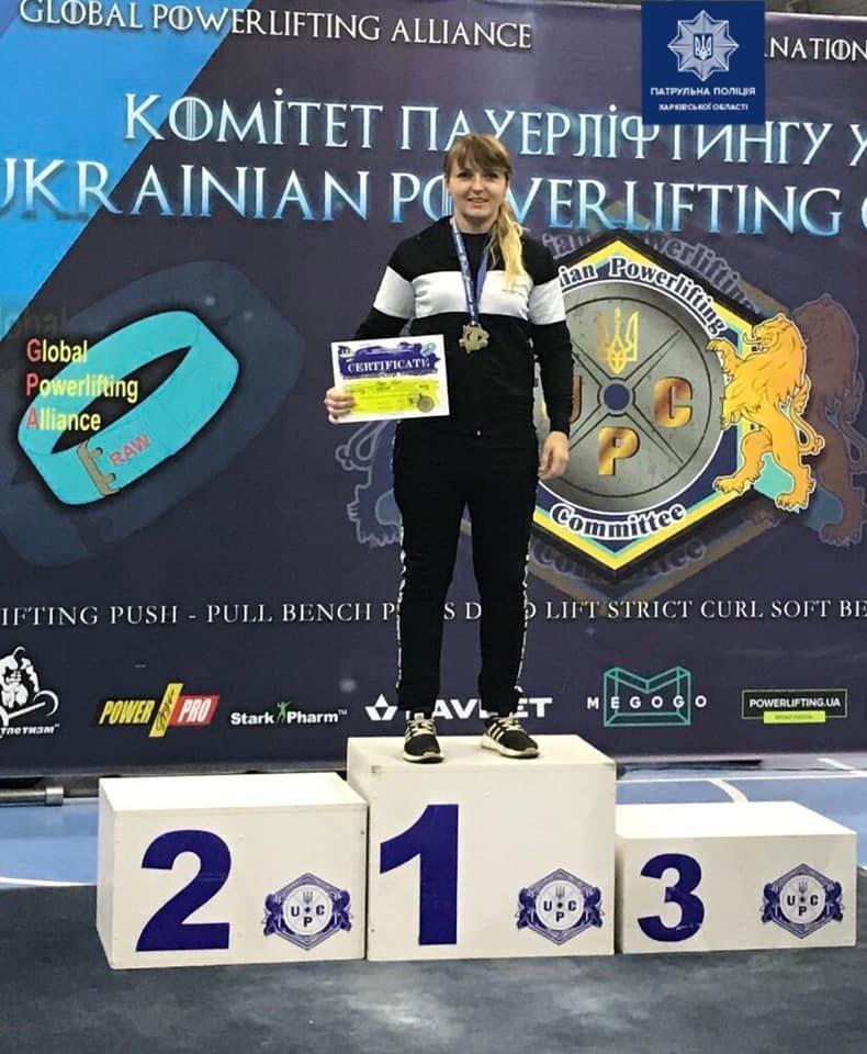 Харьковская патрульная выиграла турнир по пауэрлифтингу, - ФОТО, фото-1