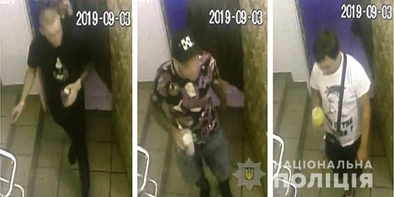Избили полицейского и пытались откупиться: четверо харьковчан могут оказаться за решеткой, - ФОТО, фото-1