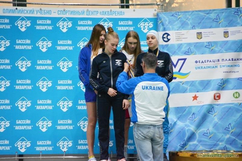 Харьковчане завоевали 10 медалей на чемпионате Украины по плаванию, - ФОТО, фото-13