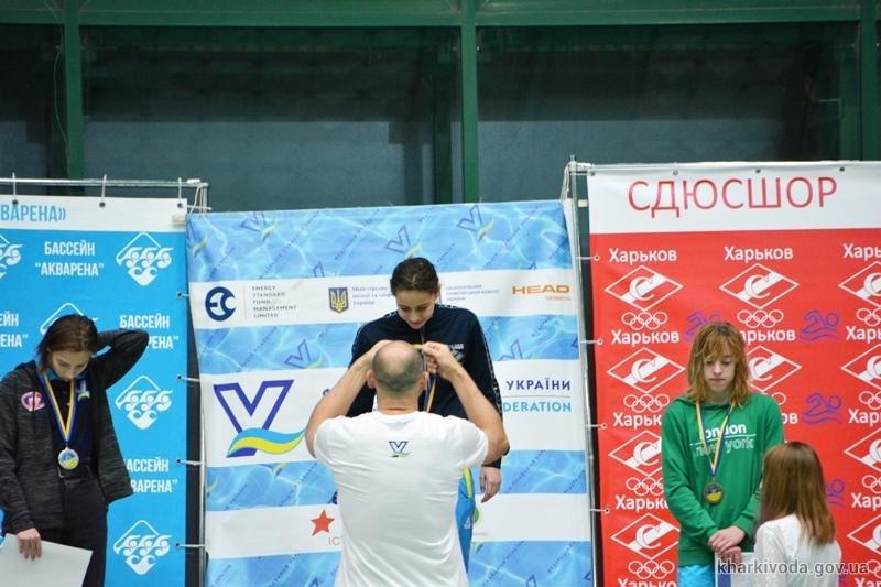 Харьковчане завоевали 10 медалей на чемпионате Украины по плаванию, - ФОТО, фото-11